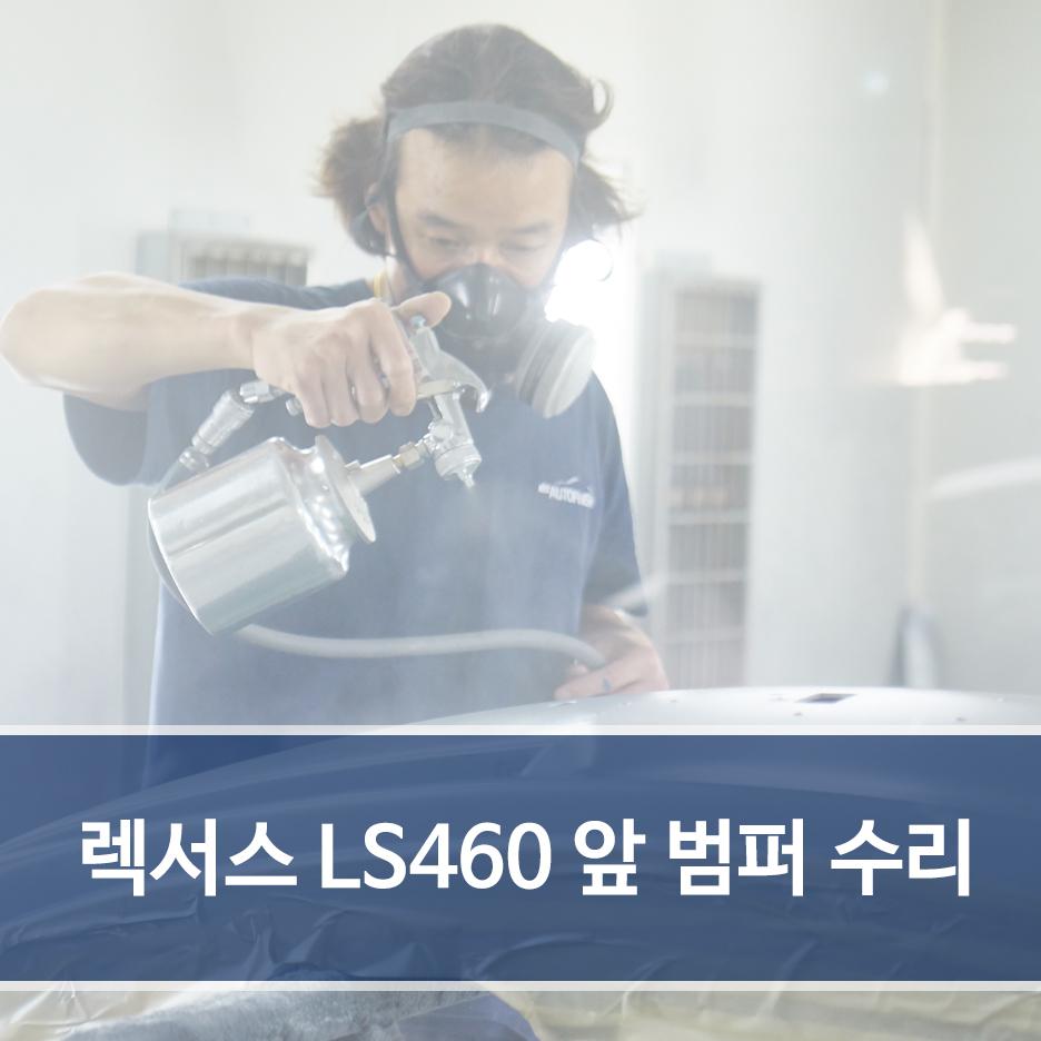 36038c1d66f95552460ec1cfe58803b6_1509604